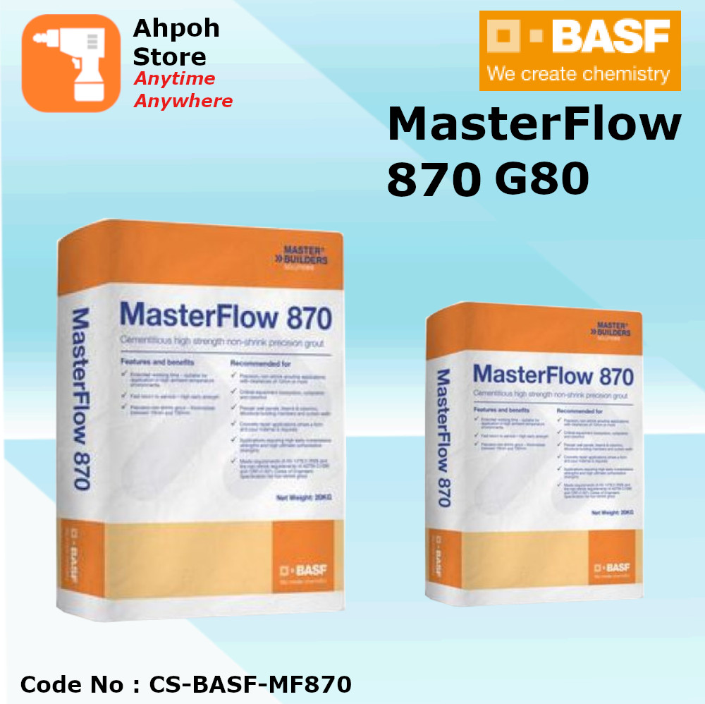 basf_product01